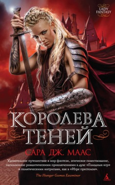 Published 2016 by Азбука Hardcover, 704 pages